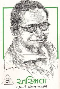 asmita1990