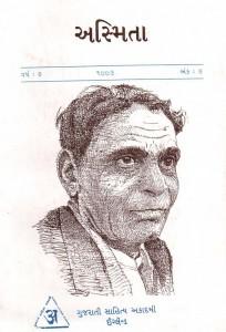 asmita1993